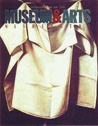 Museum and Art, Dec 1994 cover